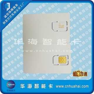 S深圳厂家价低销售 3G测试卡WCDMA试卡 价格低,深圳市华海智能卡有限公司业务部