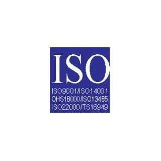 ISO9001质量管理体系认证,北京三联恒信咨询有限公司