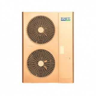 低环温空气源热泵供暖中央空调,瀚艺(HAYE)集团