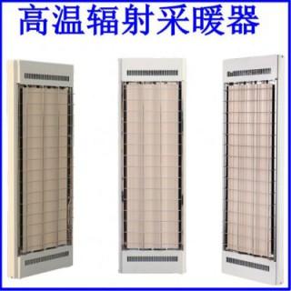 电热高效辐射采暖器 车间厂房取暖 高温瑜伽加热设备厂家,上海道赫实业发展有限公司