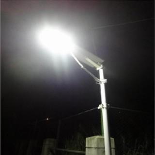 太阳能路灯 LED灯 草坪灯 庭院灯 光伏发电 柱头灯, 慧聪繁荣科技有限公司