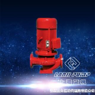 CCCF认证—室内消火栓泵,永嘉县沪龙泵业有限公司