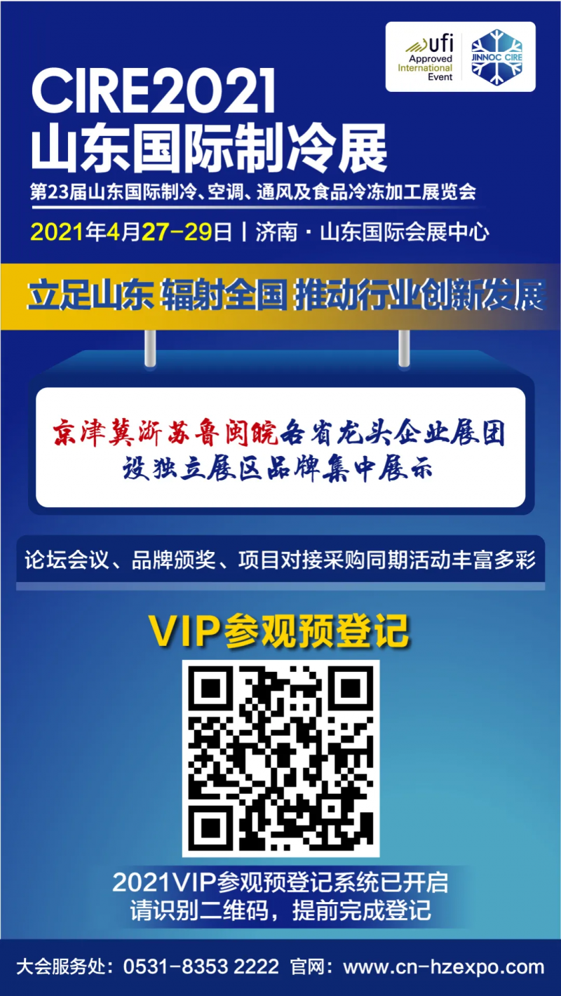 QQ图片20210414084530